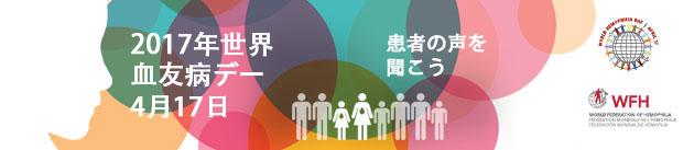 banner-poster-long-jp